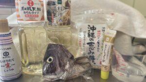 鯛の兜煮の材料